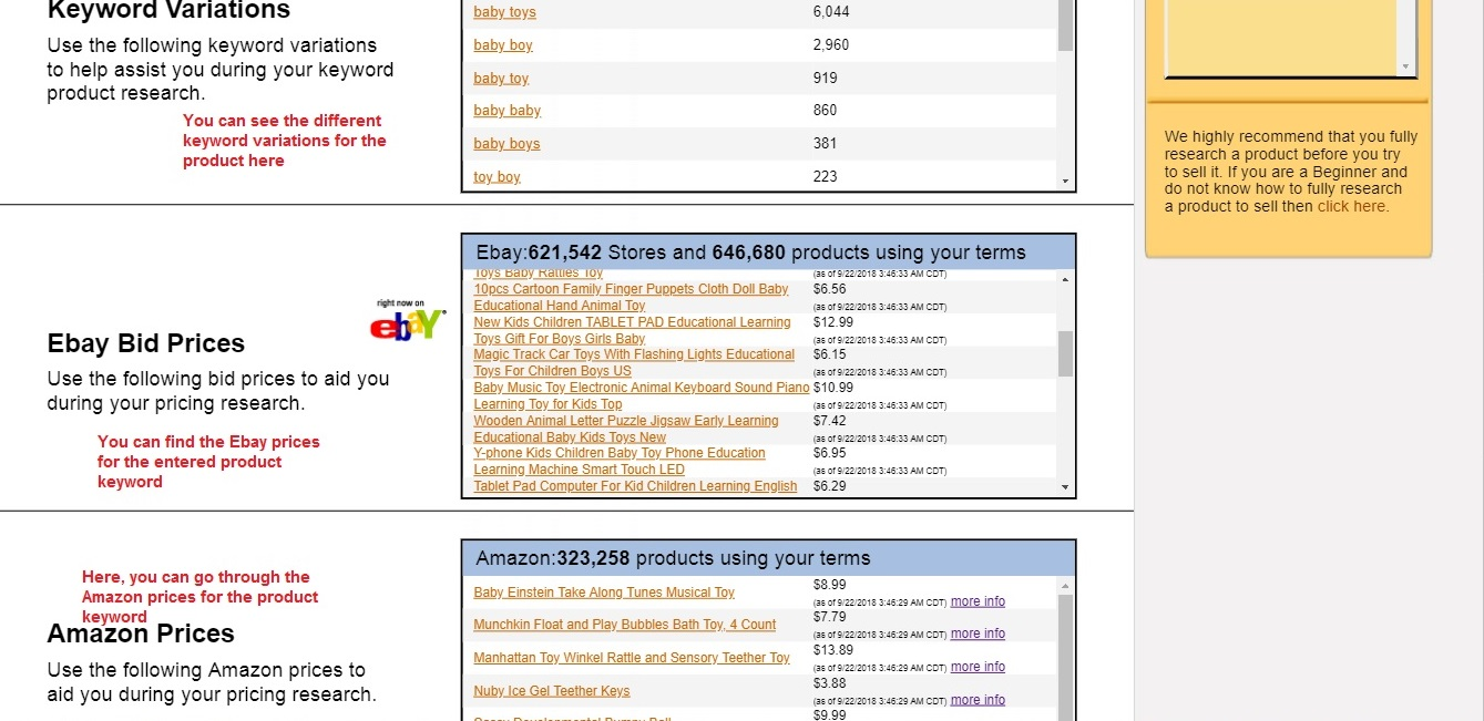 Worldwide Brands market tab research tool variations